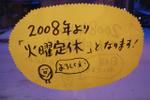 R0014038_2