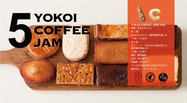 Yokoicoffee5