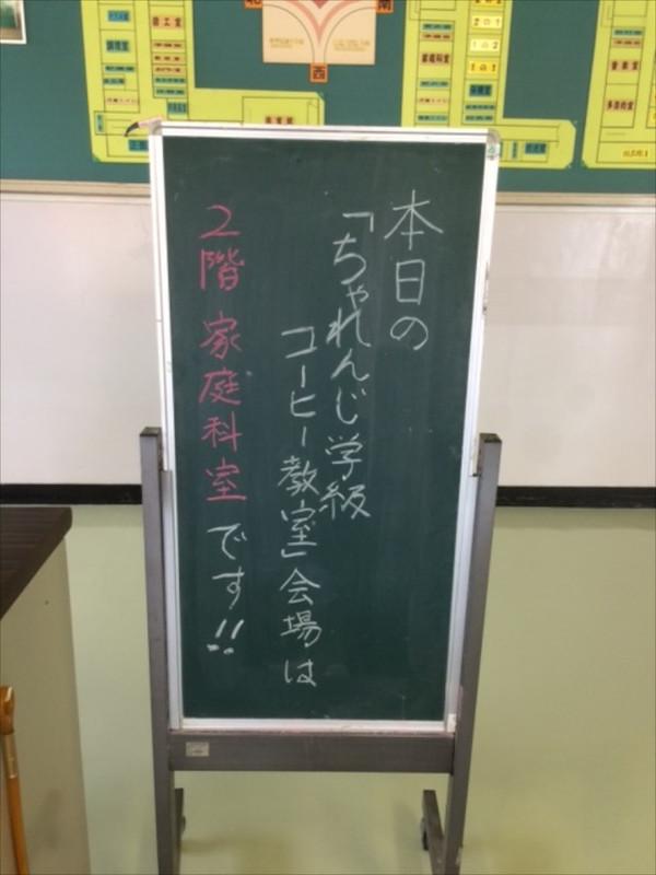 Img_7736_2